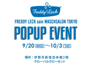 POPUP EVENT in ISETAN SHINJUKU STORE