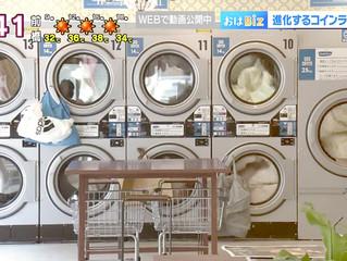 NHKニュース おはよう日本(2018年7月18日放送)