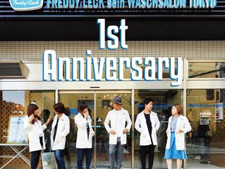 FREDDY LECK sein WASCHSALON TOKYO  1st Anniversary!!