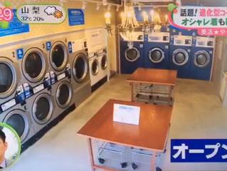 フジテレビ ノンストップ(NONSTOP!) 2017年7月5日放送