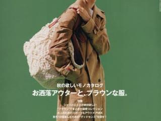 CLUEL homme(クルーエルオム)10月号 Vol.21