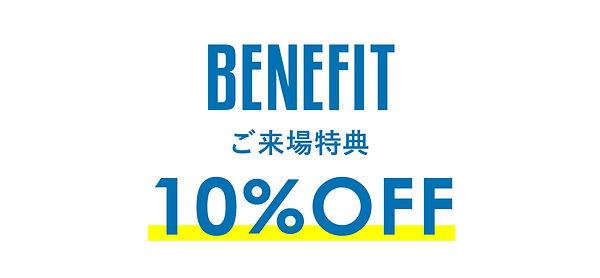 PT_mail_benefit.jpg