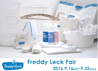 FREDDY LECK FAIR in Free Design 渋谷MODI店