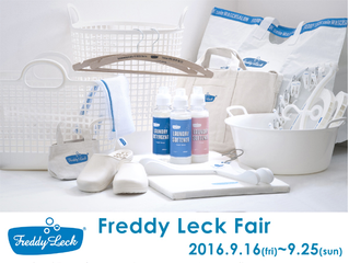 FREDDY LECK FAIR in Free Design 渋谷MODI店