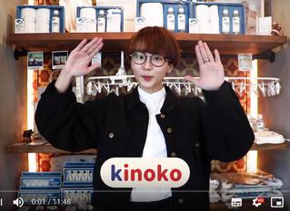 kinoko. さんYouTube