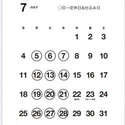 2021.07カレンダー