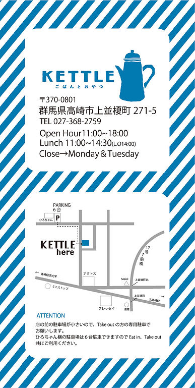 kettle_map.jpg