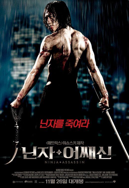 Jung Ji-hoon Raizo