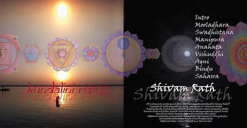 Kundalini Rising.jpg