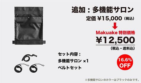0202_多機能サロン_price.jpg