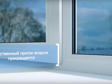 Пластиковые окна «не дышат»?