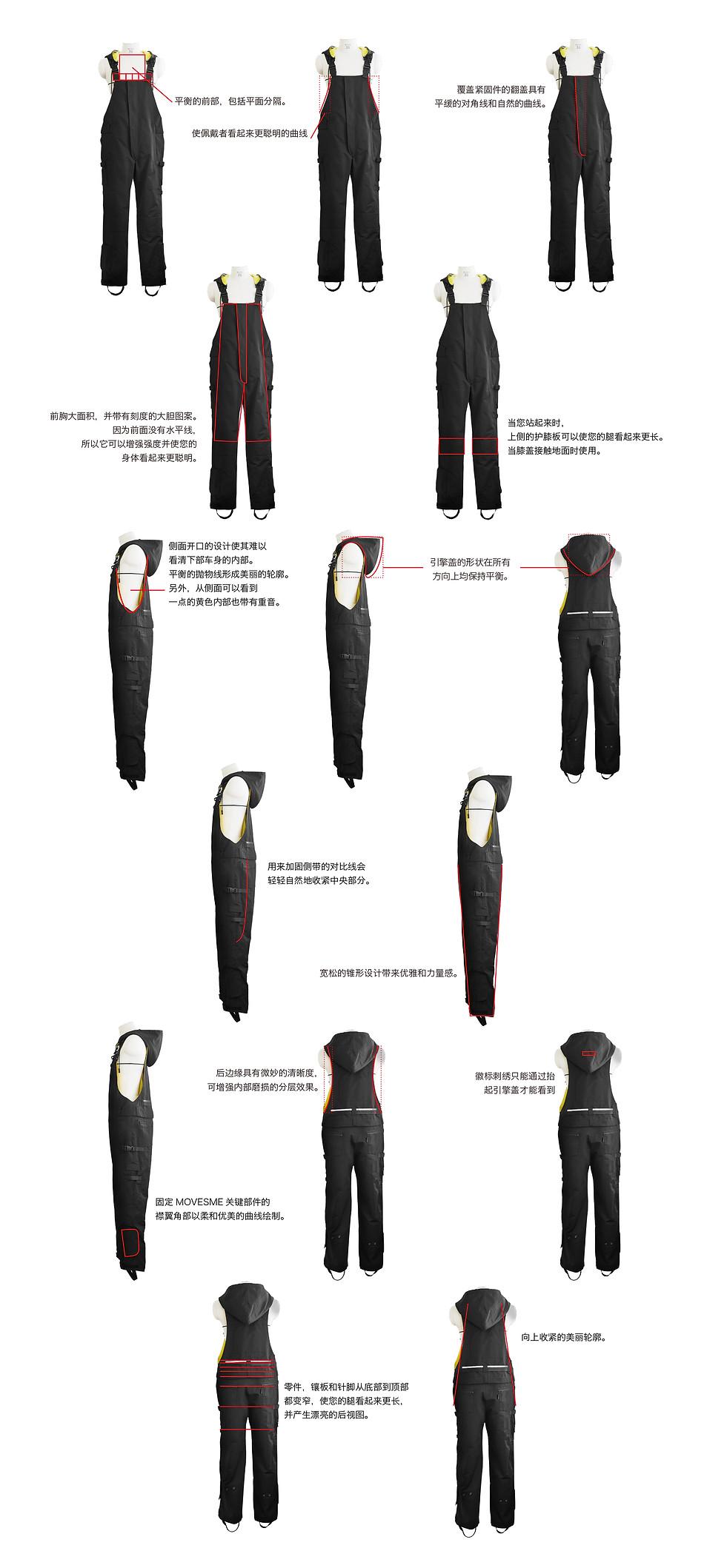 design_0501_cn.jpg