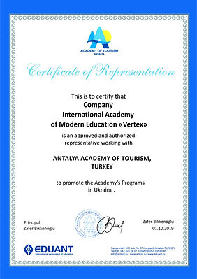 Наша Академия - зксклюзивный представитель Академии туризма (Анталия) в Украине