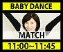 match baby.jpg