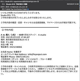 スクリーンショット 2021-02-15 20.08.46.png