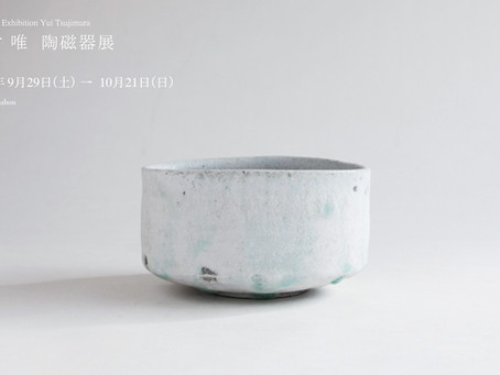 2018.9.29〜10.2  gallery yamahon(三重)