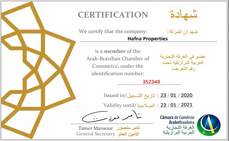 Certificado CCAB.png