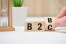 ¿CONOCES LAS DIFERENCIAS Y ESTRATEGIAS DEL MARKETING B2B Y MARKETING B2C?