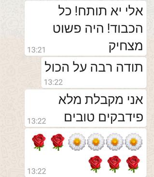 Screenshot_20210125-164843_WhatsApp (1).