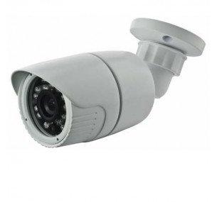 W5240 2.8-12mm 1080P Bullet Camera