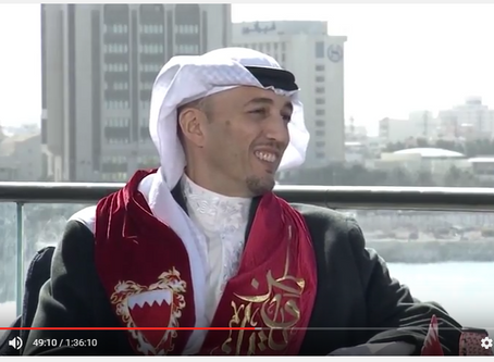 Suhail Algosaibi's Interview About The Economy on Bahrain TV [Arabic]