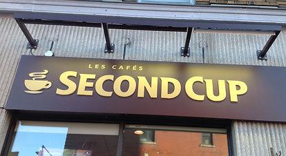 second-cup-enseigne-murale2.jpg