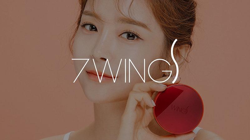 7wings_00.jpg