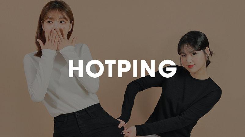 hotping_00.jpg
