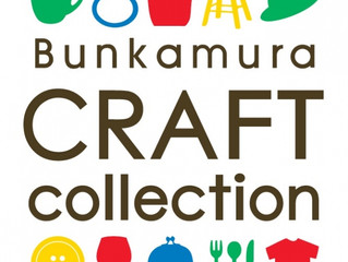 Summer Craft Collection 2016