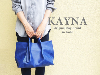 2017 Autumn Bag Event in KOBE