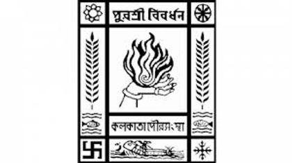 kmc-logo.jfif