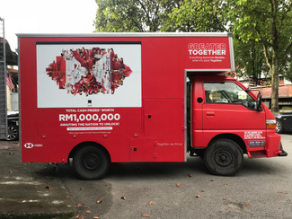 HSBC Event Truck