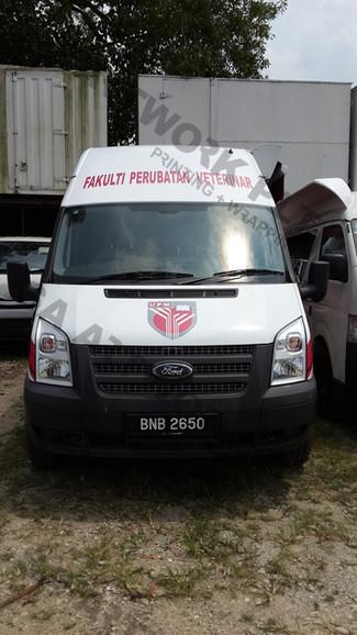 UPM Ambulance