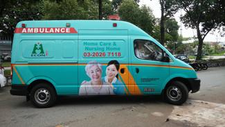 ECON Ambulance