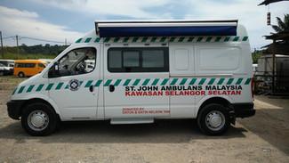 St. John Ambulance Malaysia