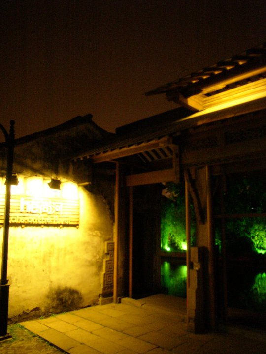 苏州平江路, a nice little street beside a canal, nice night life