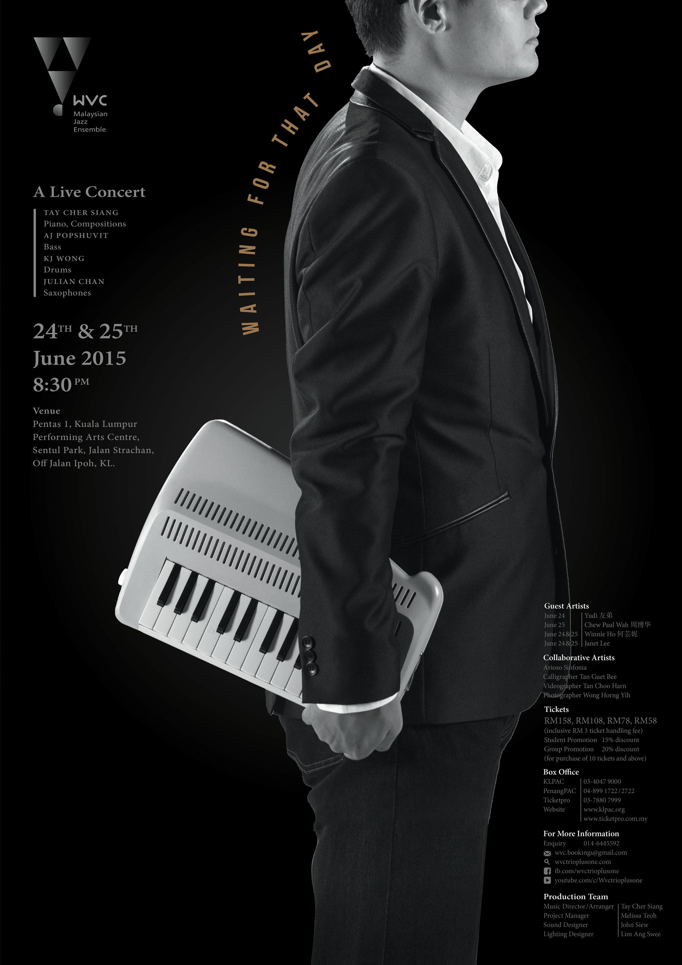 WVC Poster 2015 Final-2