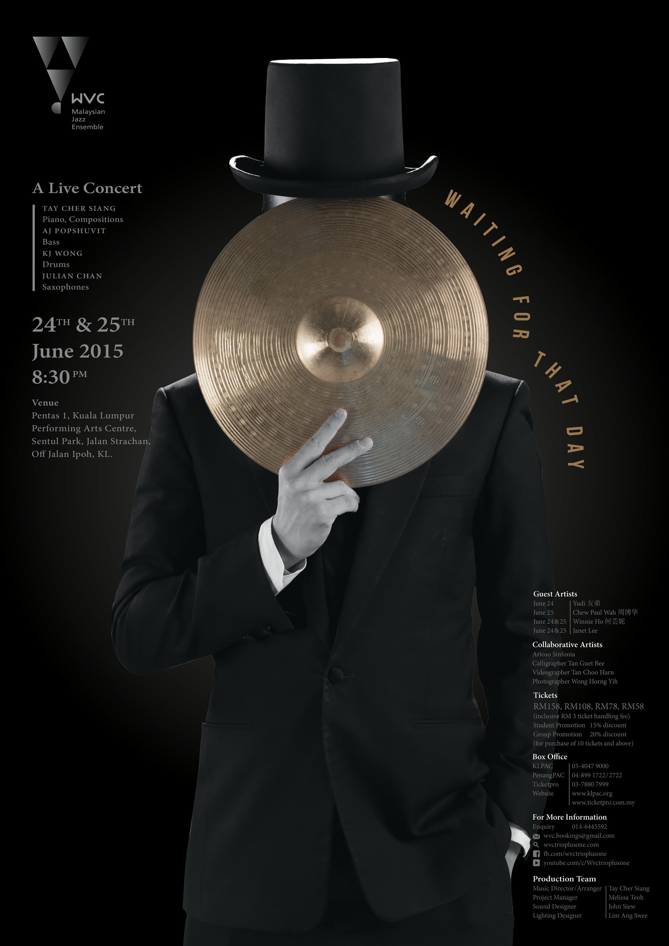 WVC Poster 2015 Final-3