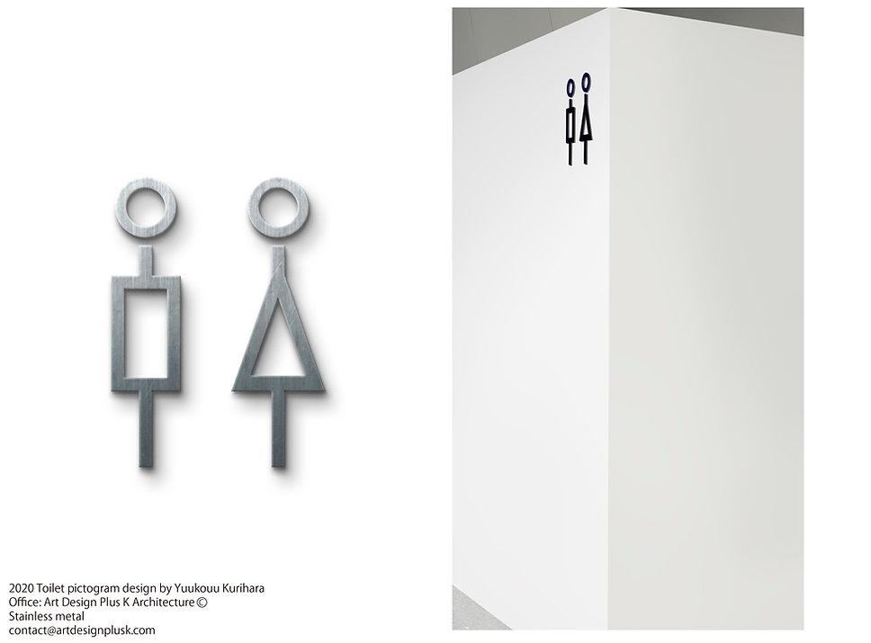 Toilet pictogram.jpg
