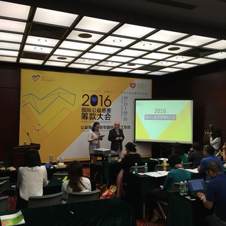 Global Fundraising Conference in Shenzhen[Case Studies Lessons from Asia University Fundraising]