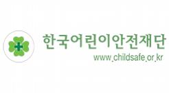 어린이재다안_edited.png