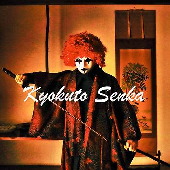 Kyokuto Senka.jpg