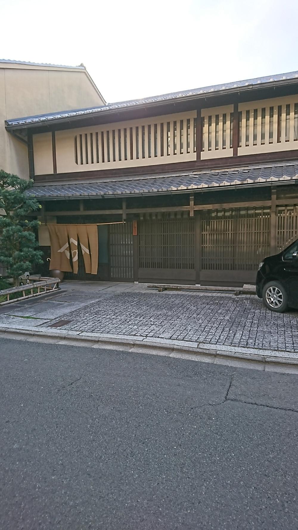 株式会社 細尾 house of hosoo