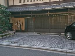 京都へいってきました