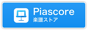 piascore2.png