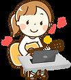 女の子ギター演奏イラスト パソコン.png