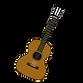 クラシックギター.png