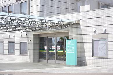 居宅介護支援事業所.JPG
