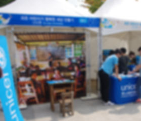 M_UNICEF.JPG