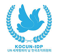 KOCUN-IDP_Logo.jpg